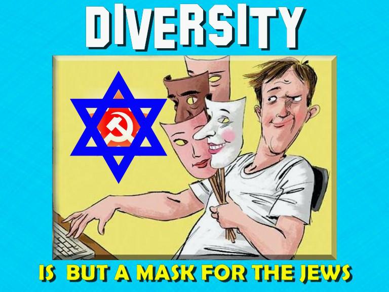 ダイバーシティ ユダヤ