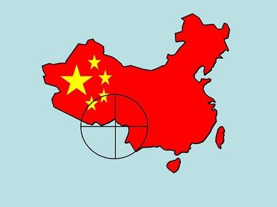 target-china.jpg