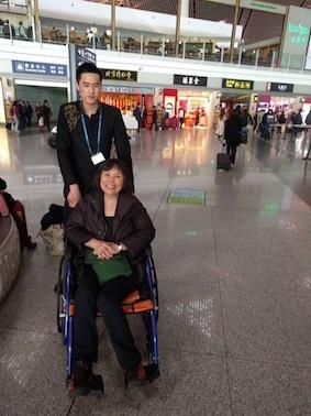 北京車椅子 copy