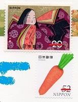 切手  179