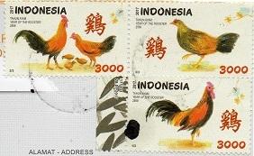 切手3  インドネシア
