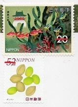切手  180