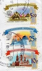 切手29  ロシア