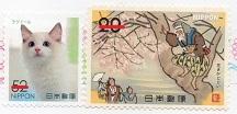 切手  188