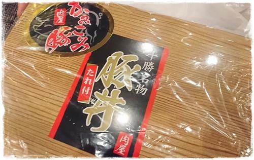 肉食DSC_0048 (1)