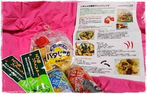 肉食DSC_0050 (1)