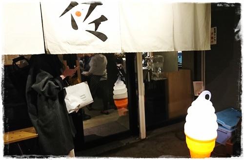 コノヨシDSC_0188