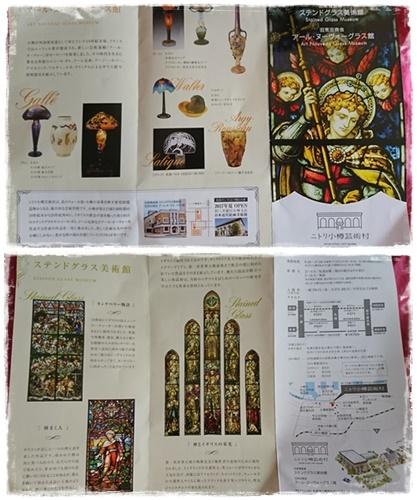 小樽page1-1