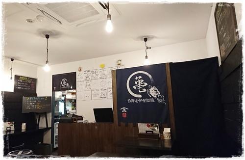 亀DSC_0636