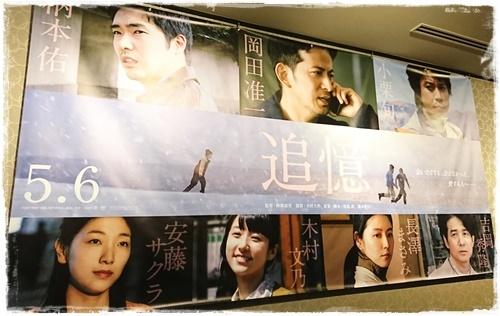 映画DSC_0679