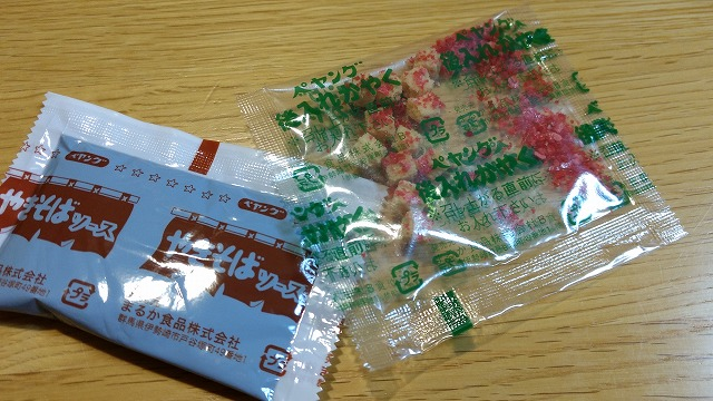 1702cupyaki014.jpg