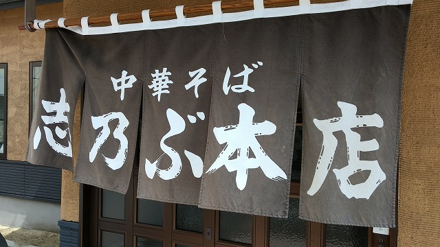 1704shinobu002.jpg