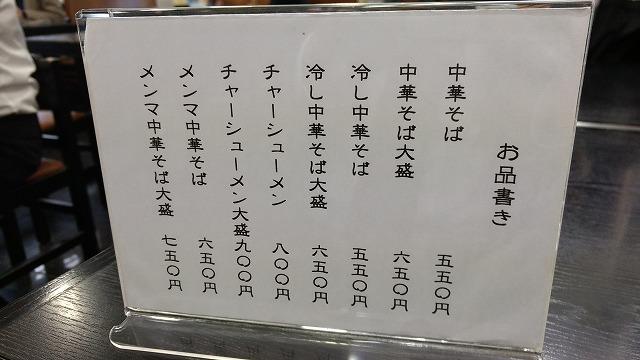 1704shinobu004.jpg