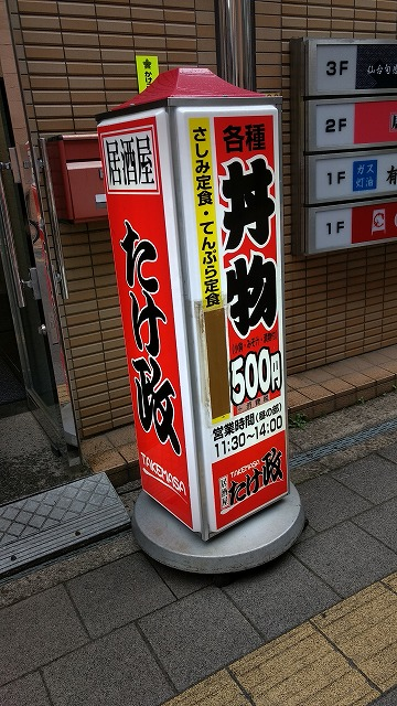 1704takemasa002.jpg