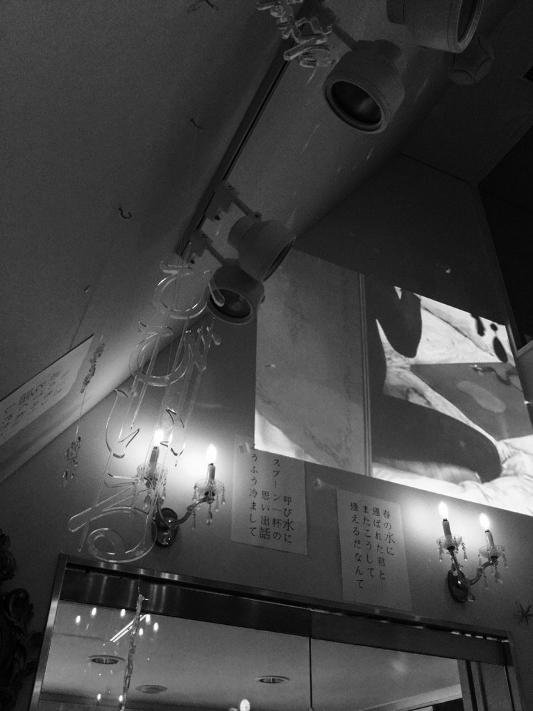 パンタレイ panta rhei 大田区 池上 ギャラリー 深沢レナ プラトンとプランクトン 武藤麻衣 家具な夫妻