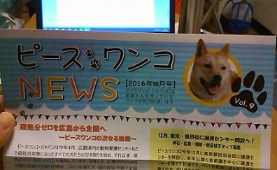 ニュースもらえます