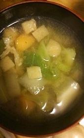 マセドアン味噌スープ