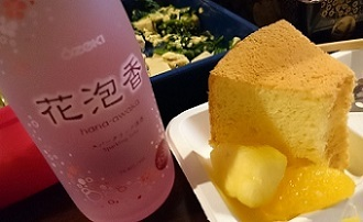沖縄たんかんシフォンケーキ