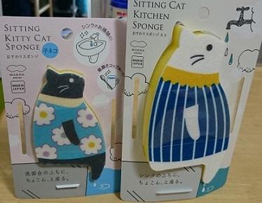大猫と小猫