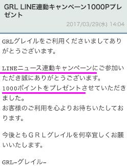 grl17040102.png