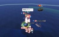 歴史的事件大海戦最終日1
