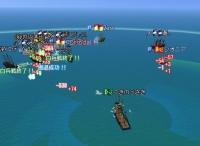 パレンバン大海戦二日目