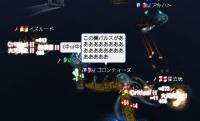 4月大海戦ごろんてぃぃぃぃぃぬ