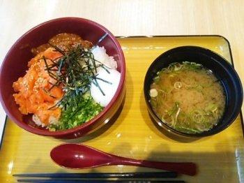 01恵那峡信州サーモンユッケ丼