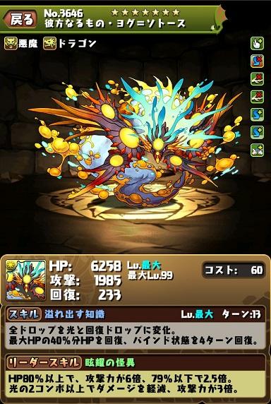 C-OqXjEUIAAv1s2.jpg