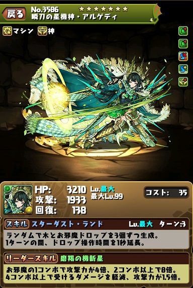C8AN1FGVsAAKuCO_20170328212016cd2.jpg