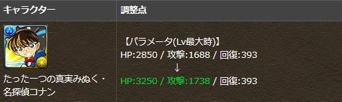 048a13123a5151b0536.jpg