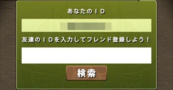 145_20170418023428b4e.jpg