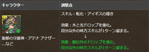 1_20170310134303b35.jpg