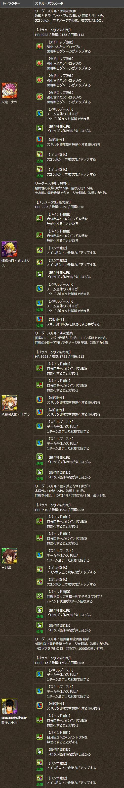 2_20170324132412625.jpg