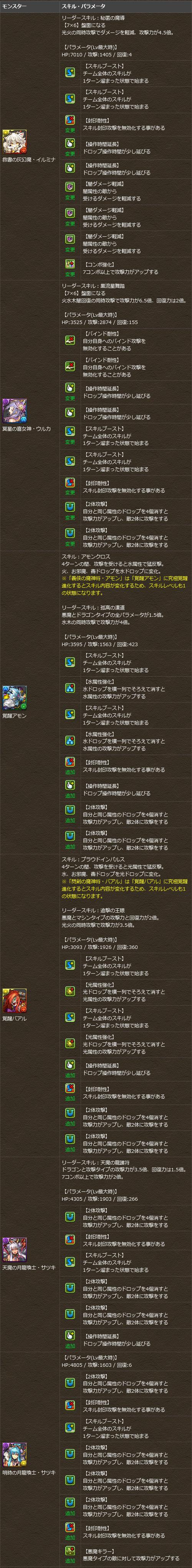 3_20170220022325822.jpg