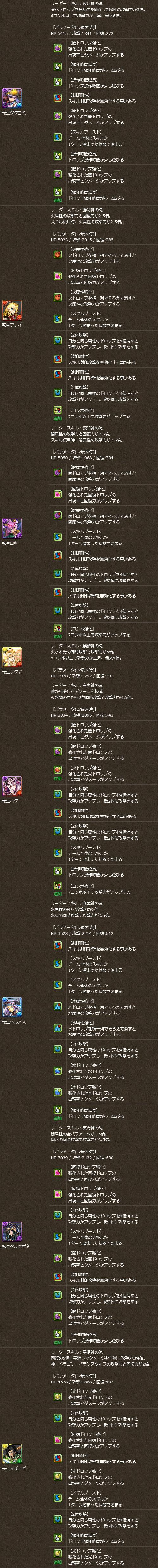 4_20170220022328ec1.jpg