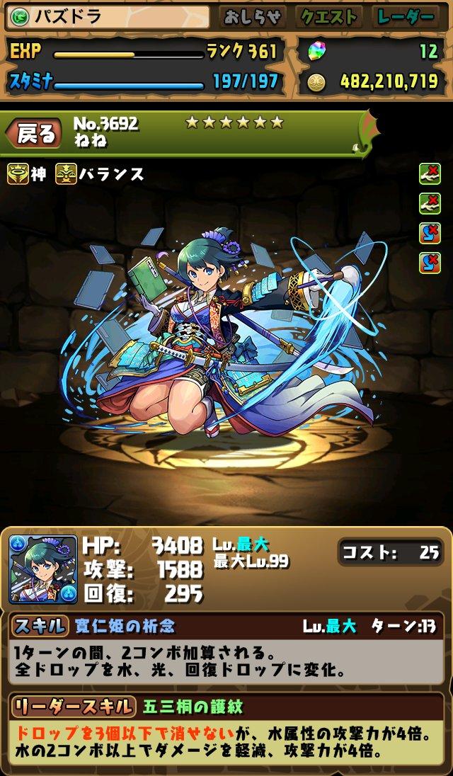 C9RmBSWUMAQ_h8G.jpg