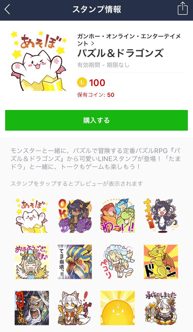 buy_201702211057429ca.jpg