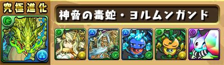 shinka_sozai_20170422032528946.jpg