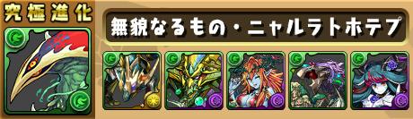 sozai2_20170405160731999.jpg