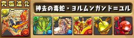 sozai_2017042017055593d.jpg