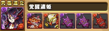 sozai_nouhime.jpg
