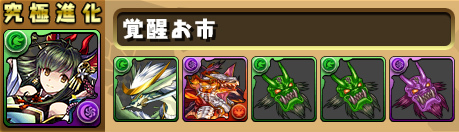 sozai_oichi.jpg