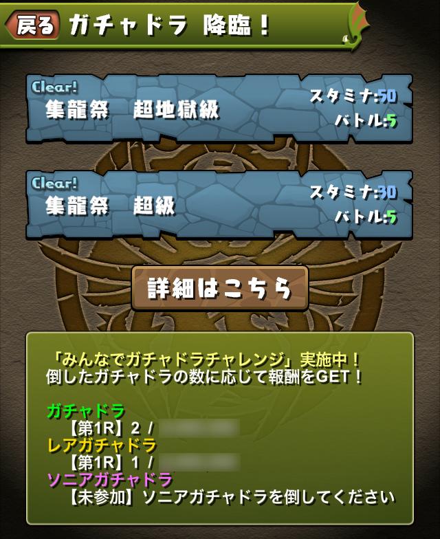 ss01_20170323205208cfa.jpg