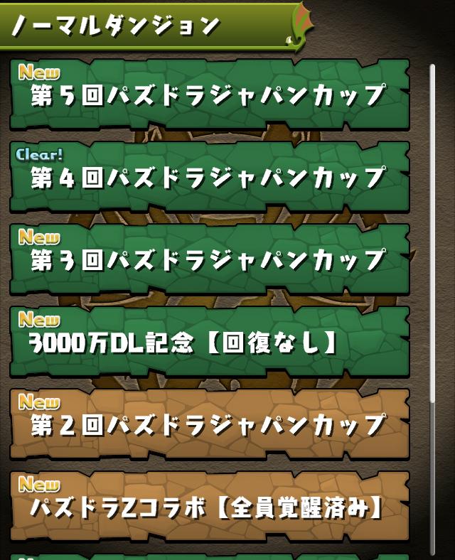 ss02_201703131308037d6.jpg