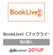 booklive_201703202017394b6.png