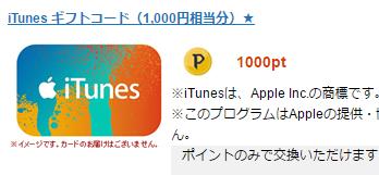 iTunes_201704082031258bc.png