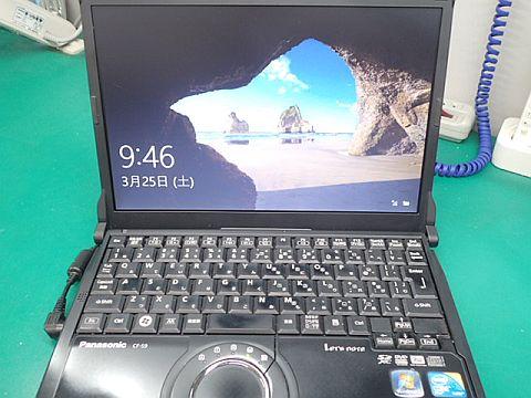 P3253730.jpg