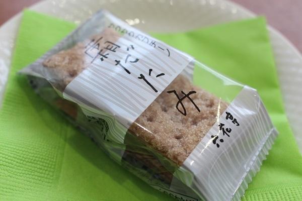 2017.03.29 SUZUKIレディースデー(霜だたみ)-4