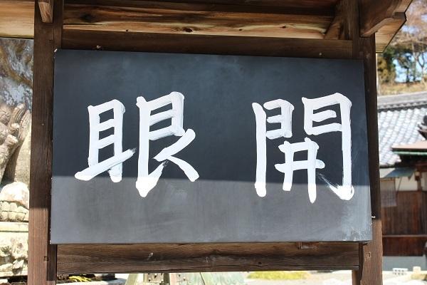 2017.04.14 柳谷観音-4